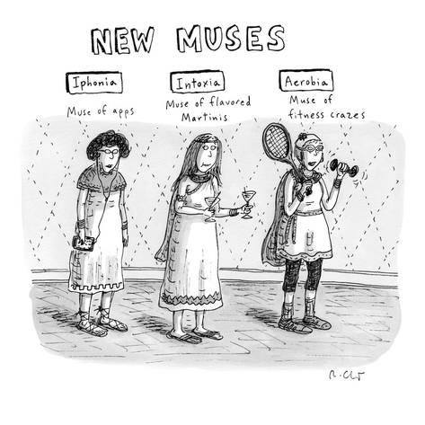 new muses