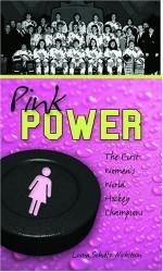 Pink-Power-150x250