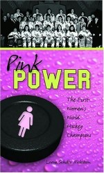 Pink-Power-150x250